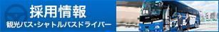 top_link12